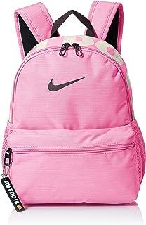 Nike Unisex-Child Backpack, Pink/Black/Grey - NKBA5559