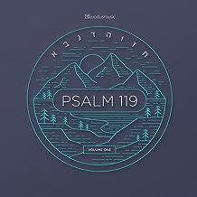 Psalm 119, Vol. 1