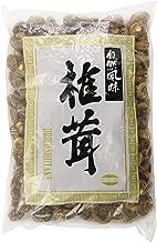 Havista Dried Premium Flower Shiitake Mushrooms, 5 Pound