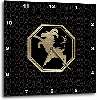 3dRose dpp_184128_1 Chinese Zodiac Sign, Year of The Goat, Gold on Black with Lanterns-Wall Clock, 10 by 10-Inch