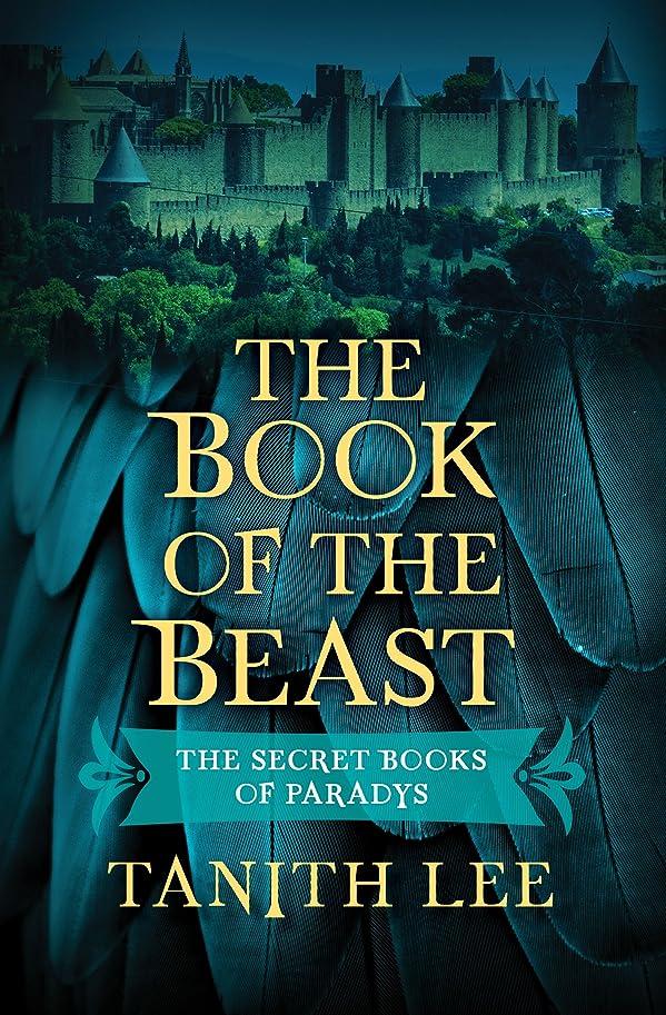 物理的なブロックする子供達The Book of the Beast (English Edition)