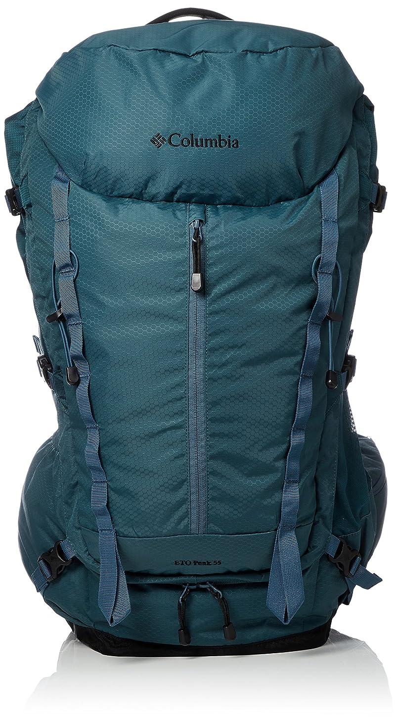 ぜいたく無限袋[コロンビア] Eto Peak 55L Backpack II PU8172-429