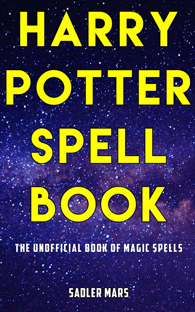 似ているノートスケジュールHarry Potter Spell Book: The Unofficial Book of Magic Spells (English Edition)