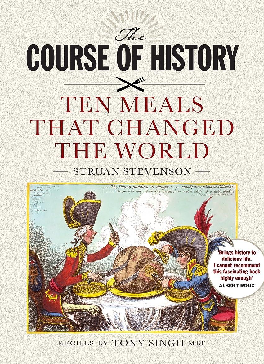 プロトタイプことわざ愚かなThe Course of History: Ten Meals that Changed the World (English Edition)