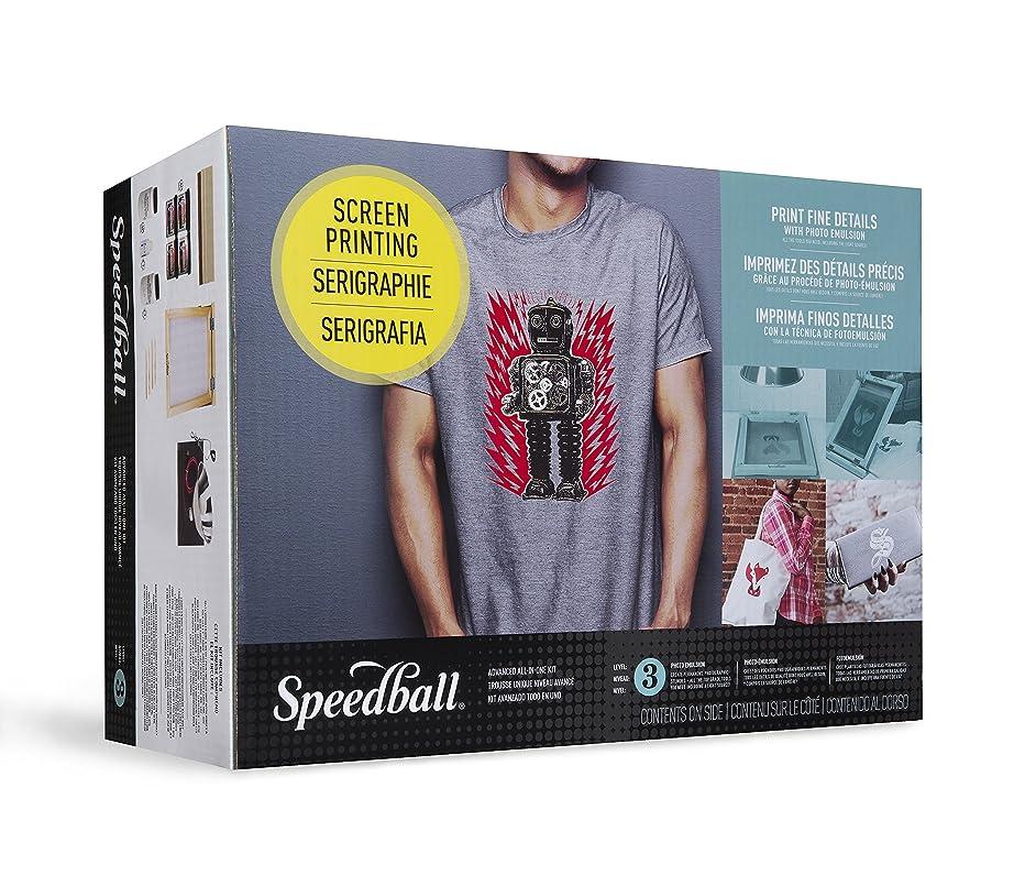 Speedball Advanced All-In-One Screen Printing Kit
