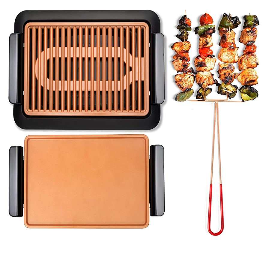 GOTHAM STEEL Smokeless Electric Grill, Griddle, and Pitchfork, Indoor BBQ and Nonstick As Seen On TV (Original) cvdef7449