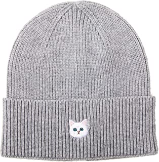 Hatphile White Cat Embroidery Beanie Skully Toque