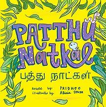 Patthu Natkal (Tamil Edition)