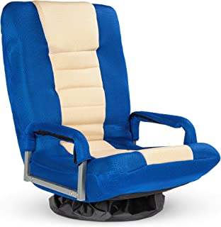 Best Choice Products Swivel Gaming Chair 360 Degree Multipurpose Floor Chair Rocker for TV, Reading, Playing Video Games ...