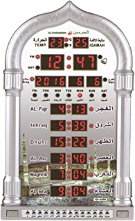 Precision Works Azan Wall Clock With Complete Azan - For Home, Masjid and Mosque 4008 (Silver)
