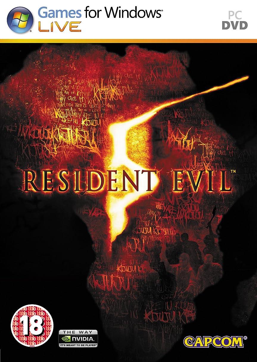 バイオリニスト鼓舞するラジカルResident Evil 5 (PC) (輸入版 UK)