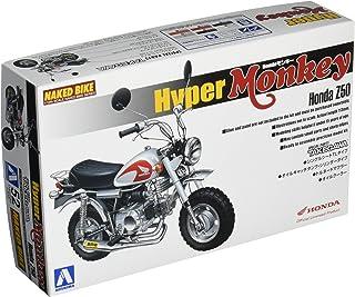 1/12 Naked Bike No.52 Honda hyper monkey Takekawa (japan import)