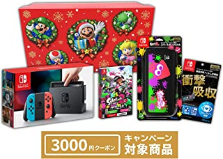 【Amazon.co.jp限定】<ニンテンドースイッチ オリジナルギフトセット>スプラトゥーン2 イカすデビューセット+Nintendo Switch 本体 ネオンブルー/ネオンレッド + ニンテンドープリペイド番号3000円分+アクセサリーセット+おまけ付き