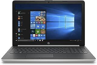"HP 15-da2335ne Laptop | 15.6"" FHD display | 10 Gen Intel Core i5-10210U, upto 4.2 GHz | 8 GB RAM | 1 TB HDD | NVIDIA GeForce MX110 2GB Graphics | DVD-RW | Windows 10 Home | En-Ar KB | Silver"