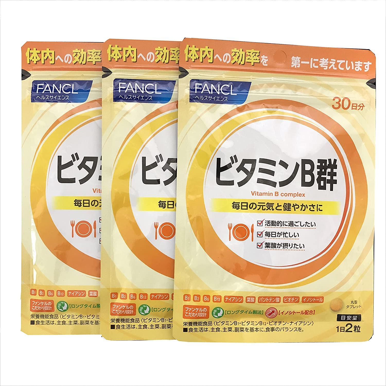 Fancl Vitamin B Complex Max Virginia Beach Mall 88% OFF Packs 90days 3 Japan