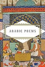 Arabic Poems (Everyman's Library Pocket Poets Series)
