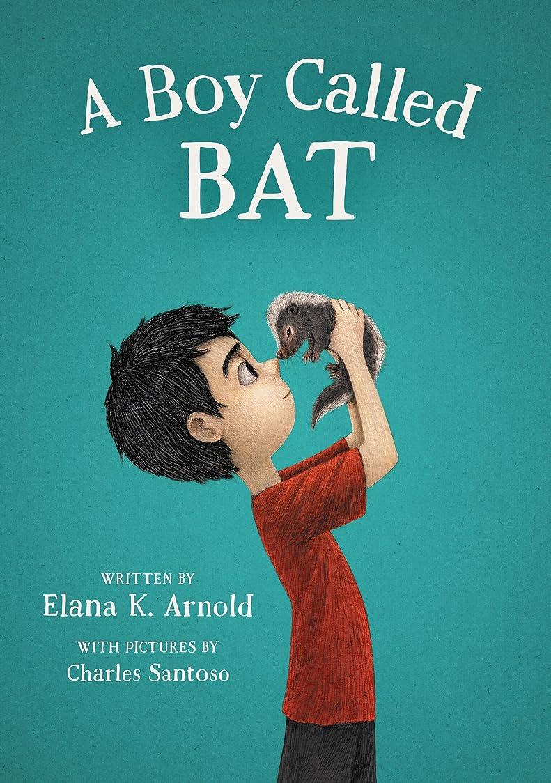 レキシコンダウン化学薬品A Boy Called Bat (English Edition)