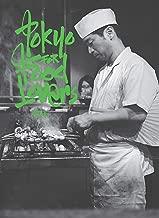 Best tokyo food book Reviews