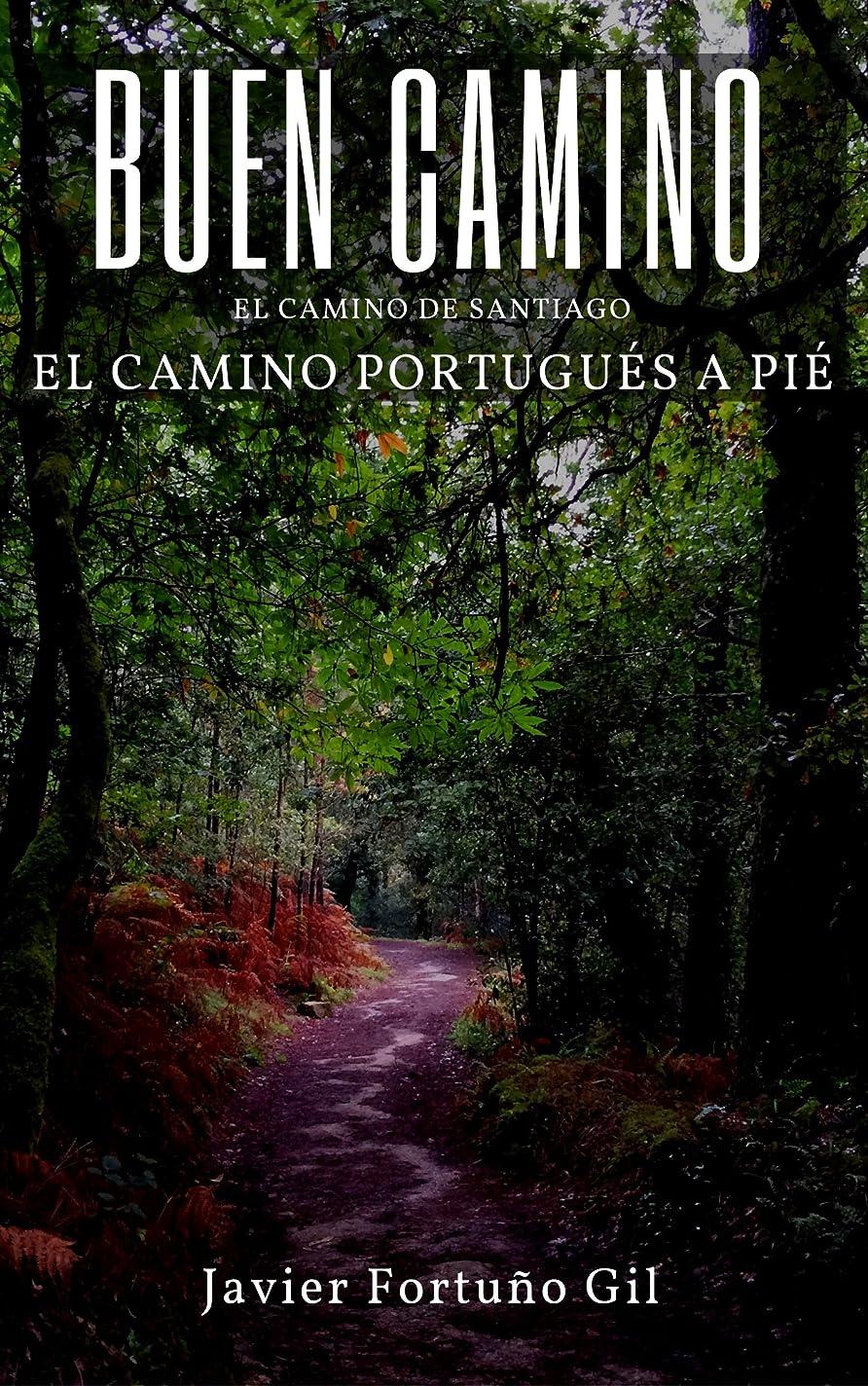 葉を拾う始めるセントBuen Camino. El camino de Santiago. El camino portugués a pié. (Spanish Edition)