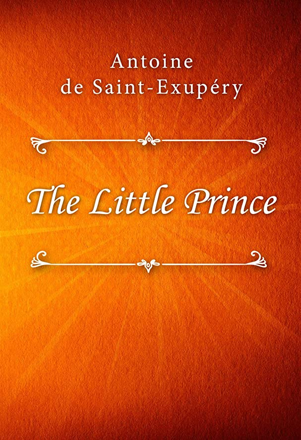 港爵エンドウThe Little Prince (English Edition)