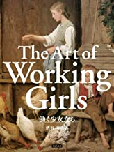 The Art of Working Girls: Beautiful Girl Paintings (Japanese Edition)