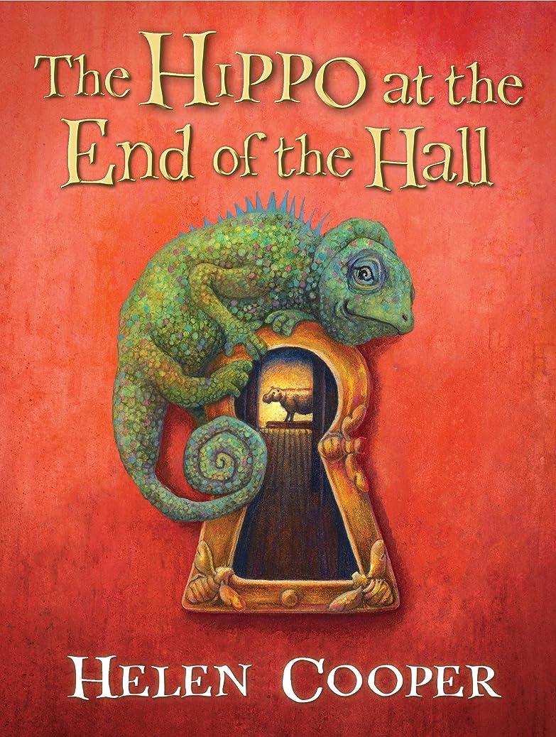 混乱自分を引き上げるオーナメントThe Hippo at the End of the Hall (English Edition)