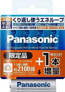 パナソニック エネループ 単3形充電池 5本パック スタンダードモデル BK-3MCC/5A