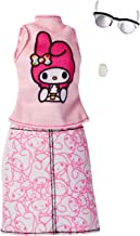 Barbie Fashions Hello Kitty Pink Top & Patterned Skirt