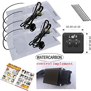 WATERCARBON Universal Car Seat Heater Kits 12v Carbon Fiber Heat Pads with Hi/Lo Temperature Switch 131~158 ℉(Set of 2) (Panel Square Tail Circular 5 Gear Double Wheel Switch)
