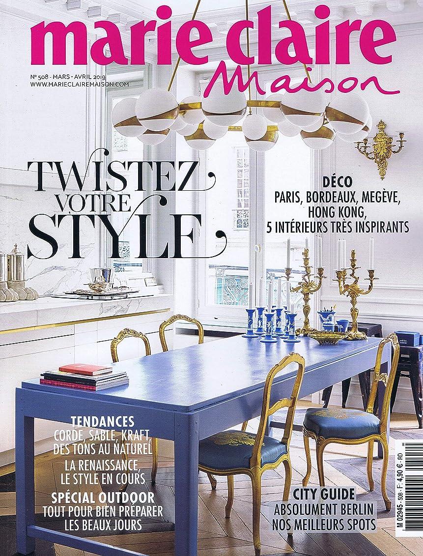 頼むアーネストシャクルトン献身Marie Claire Maison [FR] No. 508 2019 (単号)
