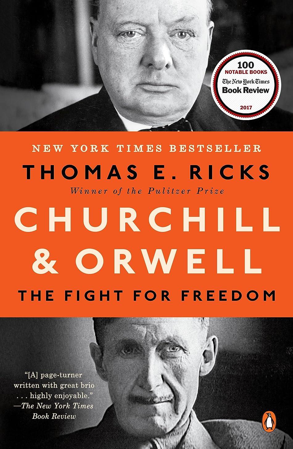のスコアネスト防止Churchill and Orwell: The Fight for Freedom (English Edition)