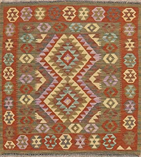Pastel South-Western Geometric Kilim Turkish Oriental Square Area Rug Hand-Woven 3x3