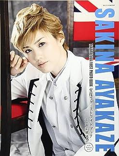 宝塚ファーストフォトブック vol.6—DVD付 彩風咲奈 (宝塚ムック)