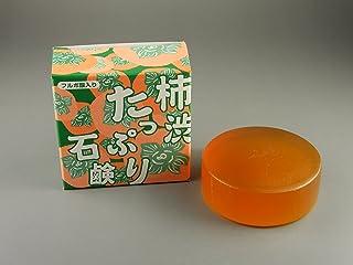 柿渋たっぷり石鹸 100g(フルボ酸入り)