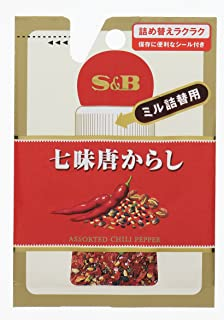 S&B 袋入り七味唐からし(ミル詰め替え用) 10g×10個