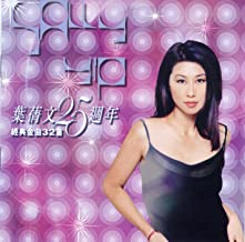 Best sally yeh albums Reviews