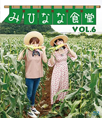 みひなな食堂Vol.6