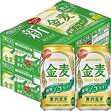 【Amazon.co.jp限定】 [Amazon限定ブランド] 【第3のビール】 2ケースまとめ買い サントリー 金麦 糖質75% オフ [ 350ml×48本 ]