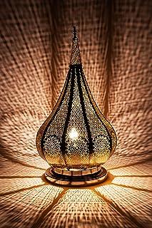 Lámpara de mesa oriental Kais Plateado 38cm de metal -