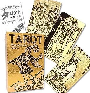 タロット ブラック&ゴールド エディション Tarot Black & Gold Edition【タロット占い解説書付き】