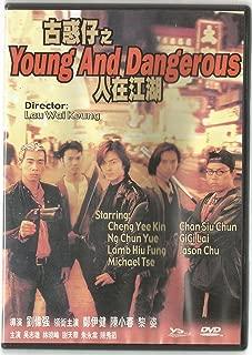 Young & Dangerous I 'Gu Wat Jai'