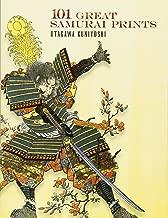مطبوعات 101رائعة Samurai (Dover Fine Art ، تاريخ Art)