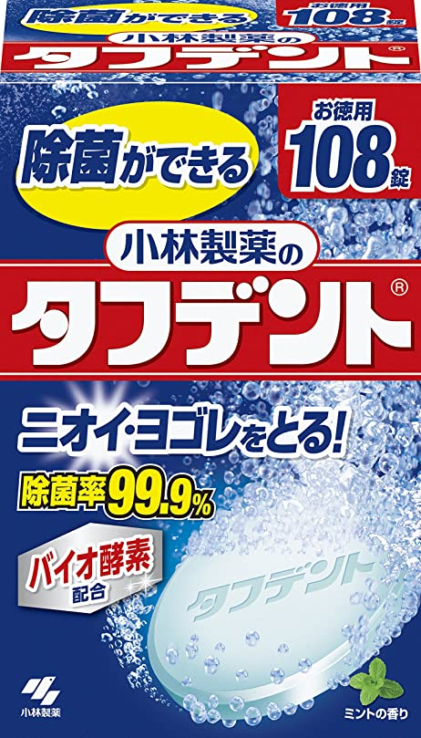 閉じる奴隷資本主義小林製薬のタフデント 入れ歯用洗浄剤 ミントの香り 108錠