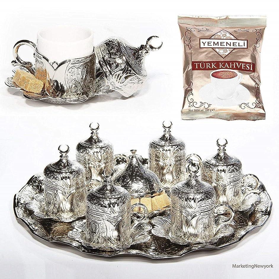 27 Pc Ottoman Turkish Greek Arabic Coffee Espresso Serving Cup Saucer Gift Set(silver)