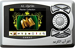 Hitopin Muslim Quran Speaker 4GB Digital Color Quran Player Silver Color One Year Warranty Islamic Digital Qur'an Speaker Silver Color Quality Digital Quran Speaker Loud Voice Rechargeable Battery