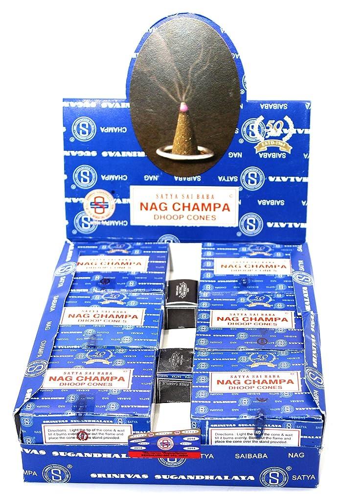 看板習慣裏切りShrinivas Sugandhalaya Satya Sai Baba Nag Champa Incense Dhoop Cones, 144 Cones by Shrinivas Sugandhalaya