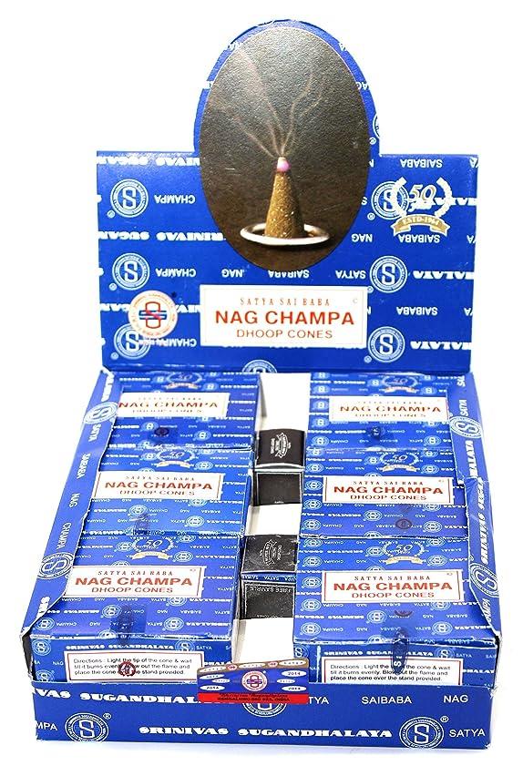 葉を拾うに同意する羊のShrinivas Sugandhalaya Satya Sai Baba Nag Champa Incense Dhoop Cones, 144 Cones by Shrinivas Sugandhalaya