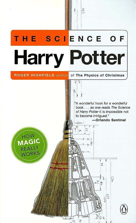 寄り添うサバント最大化するThe Science of Harry Potter: How Magic Really Works (English Edition)