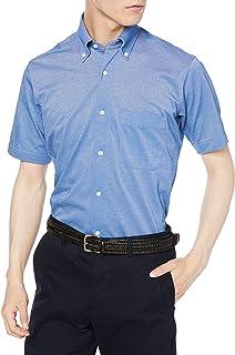 [スティングロード] ビズポロ 半袖 ビズポロシャツ ノーアイロン ボタンダウン ニットシャツ ストレッチ クールビズ BIZPOLO メンズ ST700-1P