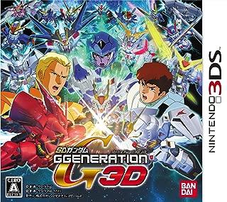 SDガンダム GGENERATION 3D シャア専用ニンテンドー3DS プレミアムボックス【メーカー生産終了】